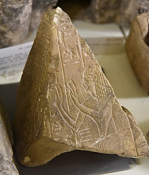 Thebaid - Pyramidion of Nebamun. Possibly top of a stela. Limestone. 19th Dynasty. From Egypt. Bought in the Thebaid (Thebais) but probably it came from Deir el-Medina. The Petrie Museum of Egyptian Archaeology, London