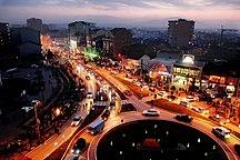 DistrictofMitrovica-History-Qendra e qytetit të Mitrovicës