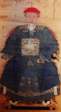 mid-18th century portrait of a Qing dynasty official