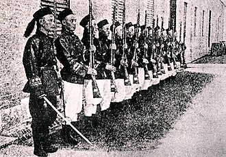 New Army - Image: Qing new army troops present arms