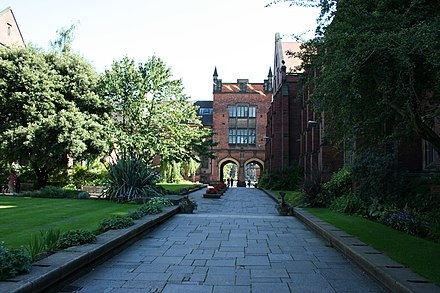 The university Quadrangle prior to refurbishment, facing the arches of the Fine Art Building. Quadrangle Newcastle University.jpg
