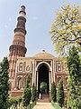 Qutb Minar -Delhi -DSC0002.jpg