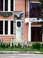RO BZ Merei monument.jpg