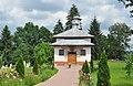 RO VL Biserica de lemn din Milostea (1).jpg