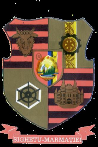 Sighetu Marmației - Coat of arms during the Socialist Republic.