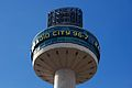 Radio City Tower, Liverpool 1.jpg
