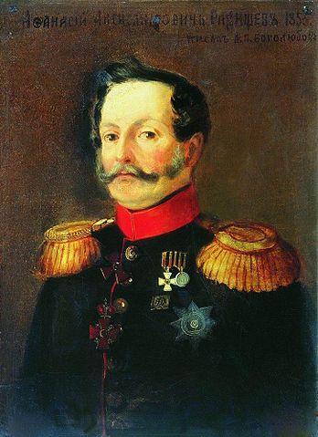 А.П.Боголюбов. Портрет Афанасия Александровича Радищева. 1855 год
