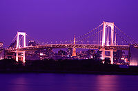 Rainbow Bridge Odaiba.jpg