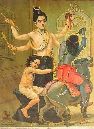 Maheshwara murtams - Image: Raja Ravi Varma, Markandeya