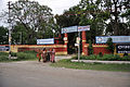 Ramakrishna Vivekananda Mission - Panihati - North 24 Parganas 2012-04-11 9719.JPG
