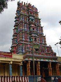 Ranganatha Swamy Temple at Magadi, Karnataka.JPG