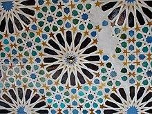 Craft Decor Tiles Reviews