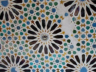 Hexadecagon - A hexadecagrammic pattern from the Alhambra