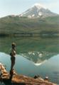 Reflejo sobre el lago.png