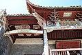 Renhua, Shaoguan, Guangdong, China - panoramio (142).jpg