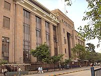 The RBI Regional Office in Mumbai