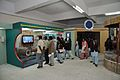 Resources of Jharkhand Gallery - Ranchi Science Centre - Jharkhand 2010-11-29 8874.JPG