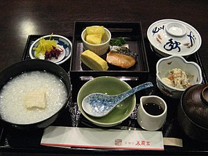 Congee - Rice porridge breakfast in Kyoto