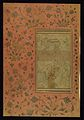 Riza 'Abbasi - Single Leaf of Plowing and Selling Produce - Walters W749.jpg