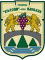 Rodopi municipal.png