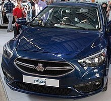 Roham at Kermanshah Auto Show.jpg