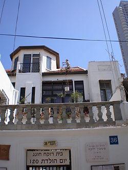 Rokakh House.jpg