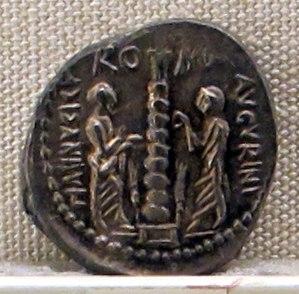 Minucia (gens)