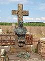 Ronchères-FR-89-cimetière-sépulture Lechien-02.jpg