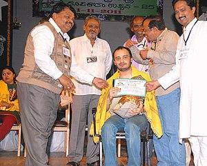 Sunil Raoh - Roopakala Award to Sunil Raoh