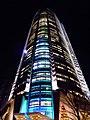 Roppongi Hills Mori Tower at night 20131225a.jpg