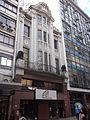 Rua dos Andradas, 1212 - Porto Alegre, Brasil.JPG