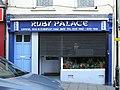 Ruby Palace, Omagh - geograph.org.uk - 131231.jpg