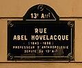 Rue Abel-Hovelacque (Paris), panneau de rue.jpg