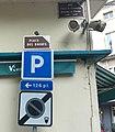 Rue Paule de Chambaud à Privas.JPG