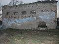 Ruins of Tarlow Synagogue.jpg
