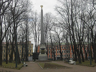 Pyotr Rumyantsev - Rumyantsev Obelisk (1799-1801) was moved from the Field of Mars to St. Andrew's Cathedral by Carlo Rossi in 1818.