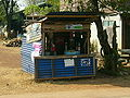 Rural tiny petrol station in Thailand.JPG