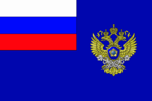 Rosfinmonitoring - Image: Russia, Flag of Federal service on financial monitoring, 2008