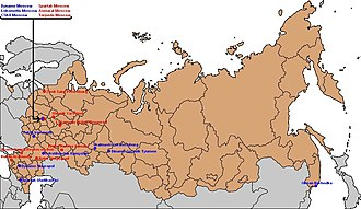 1992 Russian Top League - Location of Russian Top League clubs in 1992