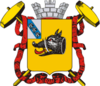 Coat of arms of ریلسک
