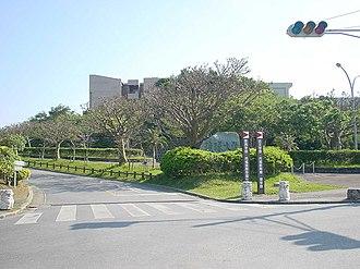 University of the Ryukyus - Image: Ryuukyuudaigaku