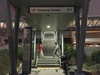 Kampung Selamat MRT station - Image: SBK Line Kampung Selamat Entrance C 1