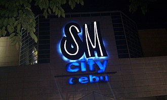 SM City Cebu - Main Mall