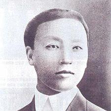 SM Rhee 1909