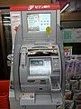STOP! 振り込め詐欺 ATM付近※での携帯電話の通話はご遠慮ください。 (3037731910).jpg