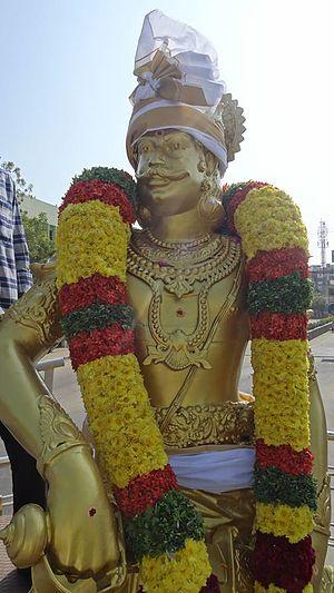 Muthuraja - Perumpidugu Mutharaiyar II alias Suvaran Maran 675 AD - 745 AD
