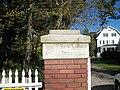 Sagtikos Manor; Left Gate Post.JPG