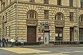 Saint Petersburg Post Office 191015 - 2.jpeg
