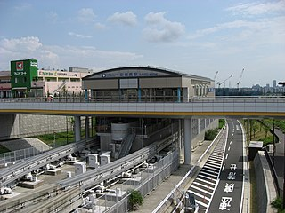 Saito-nishi Station