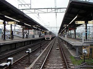 Sakurajōsui Station - Sakurajōsui Station